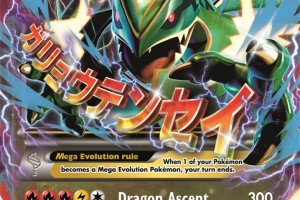 M Rayquaz EX Dragon