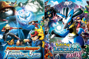 Lucario And The Mystery Of Mew Archives Pokemon Crossroads
