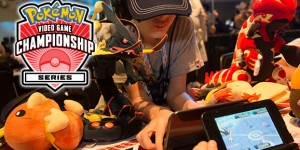 2016 VGC Rules