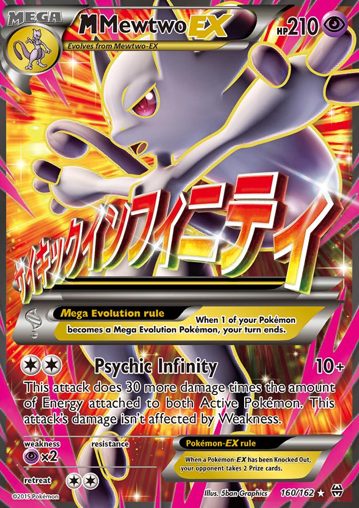 TCG Jump: Featured Card- M Mewtwo (Y) EX - Pokémon Crossroads