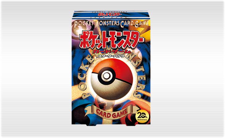 Pokemon Card First Generation   eBay