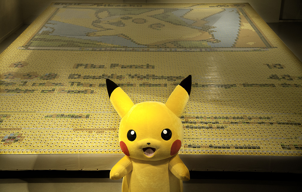 Pikachu in front of Mosiaic