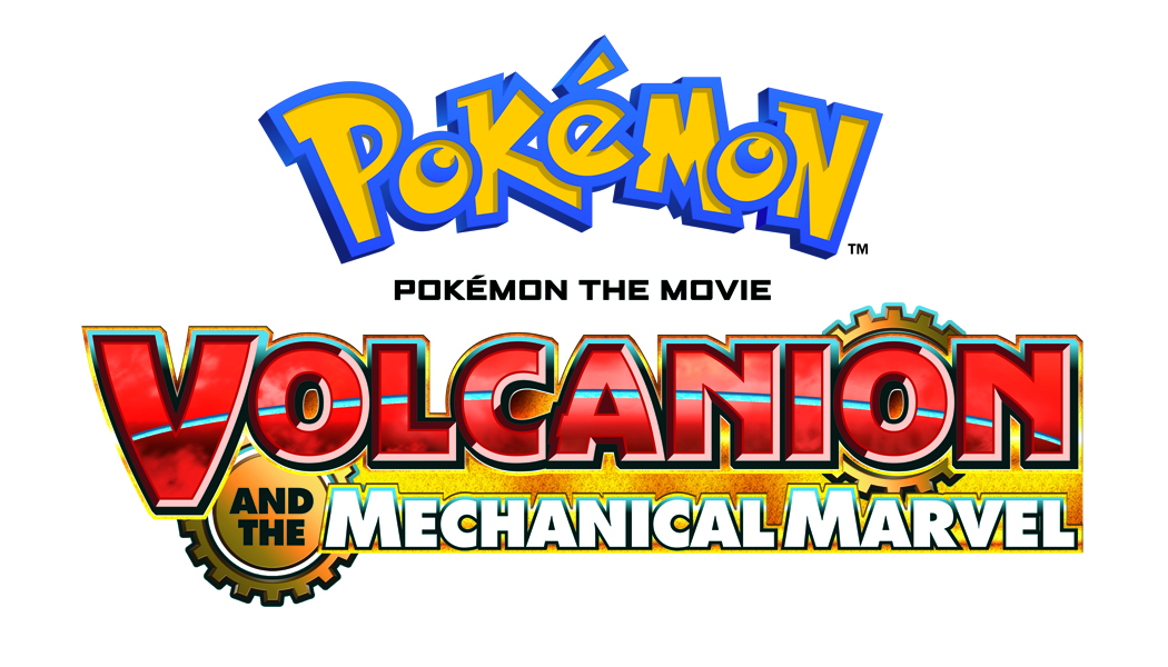 Volcanion movie