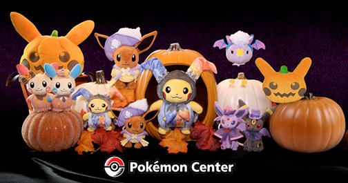 the pokemon center has announced its halloween collection for 2016 the halloween circus collection