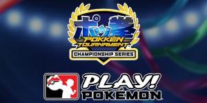 pokken-tournament-championship-169
