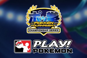 pokken-tournament-championship-169