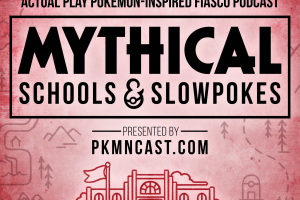 Mythical-04-Schools-1600x1600