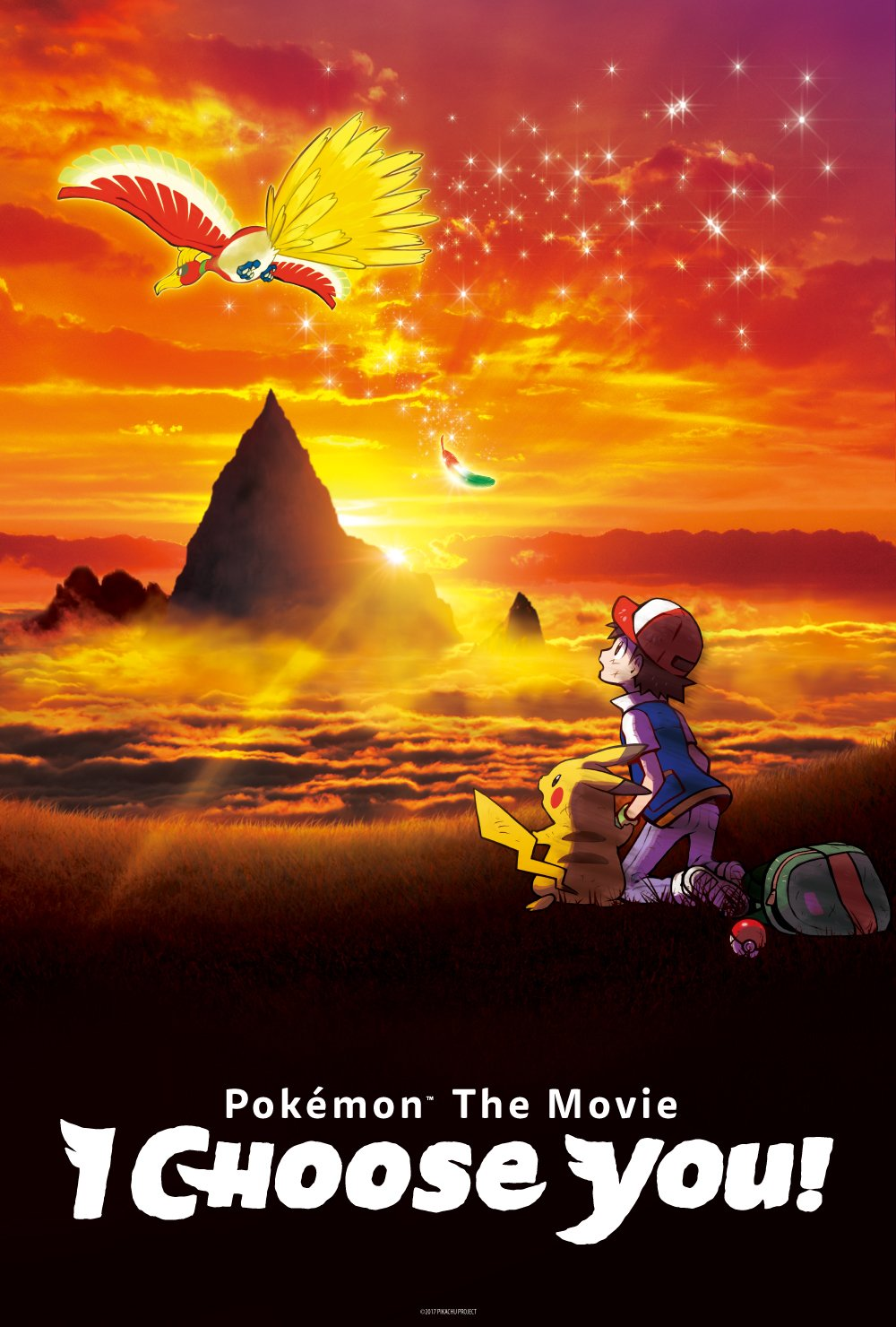 Pokemon MOvie 20