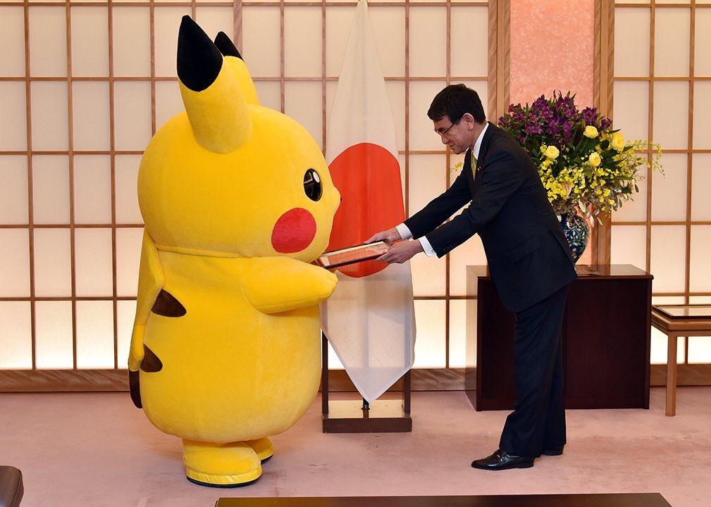 Pikachu CoAmbassador