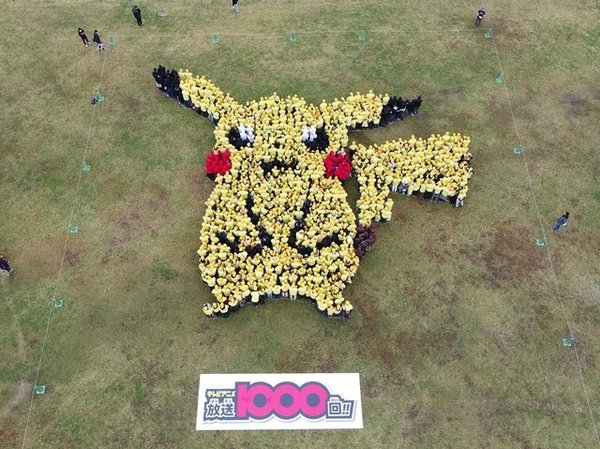 Pikachu Records