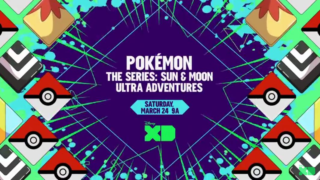 Ultra Adventures