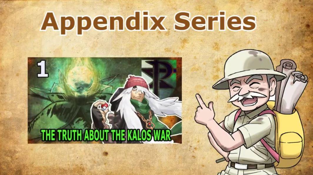 Appendix Series