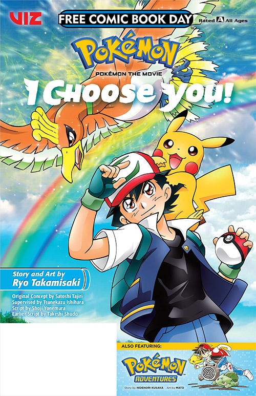 Free Comic BOok Day Pokemon