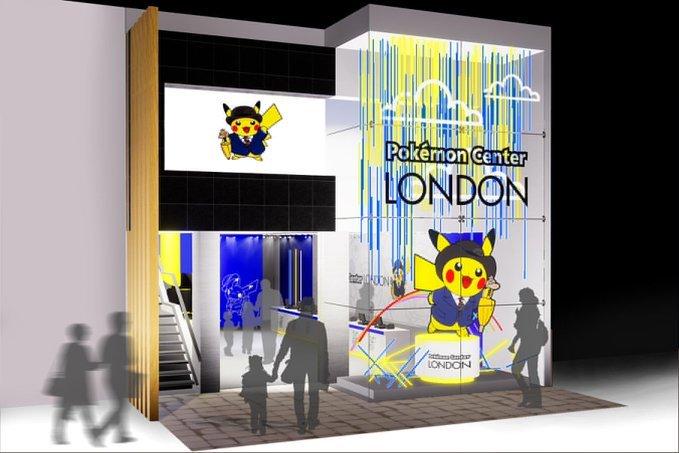 PC London