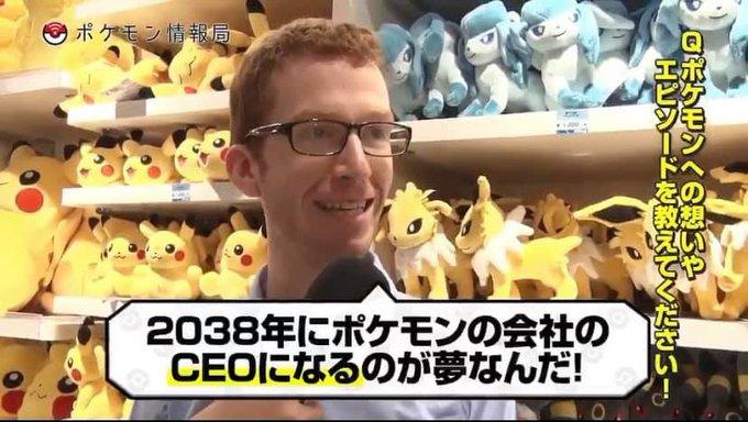 Future Pokemon CEO