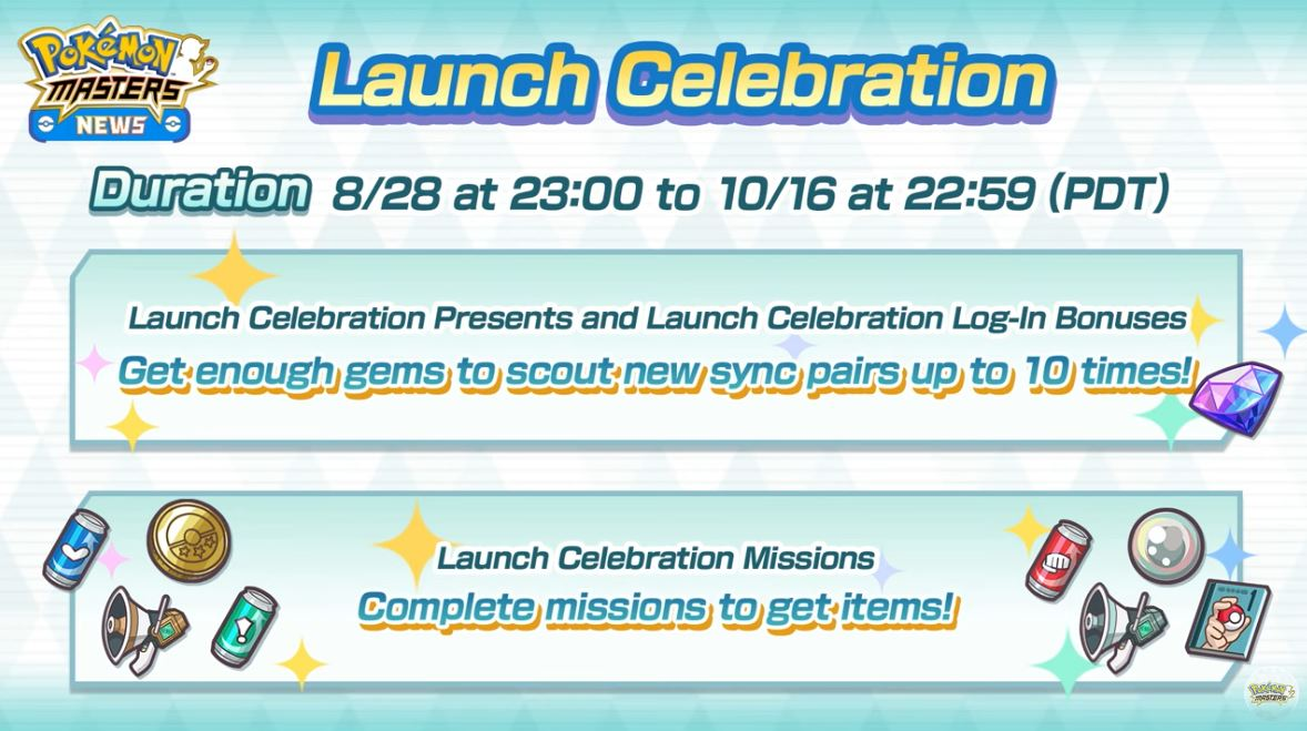Launch Event