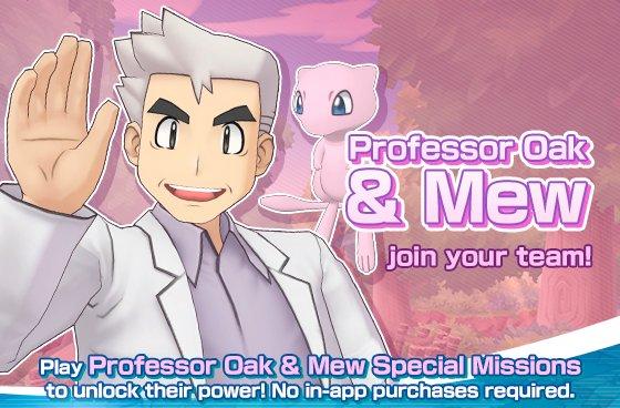 Professor Oak and Mew