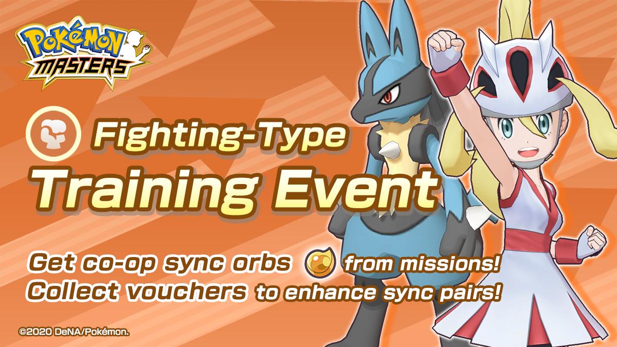 Fighting Training Event