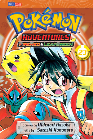Volume 23 cover