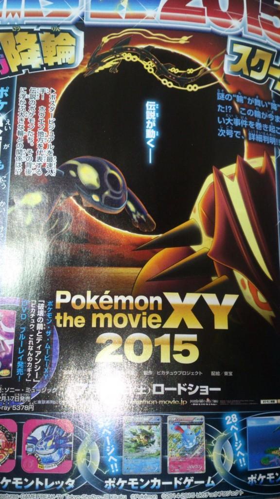 movie-18-poster