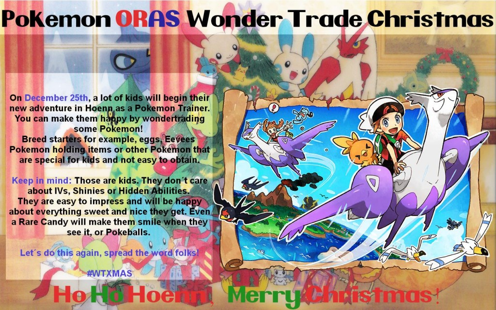 wondertrade-christmas