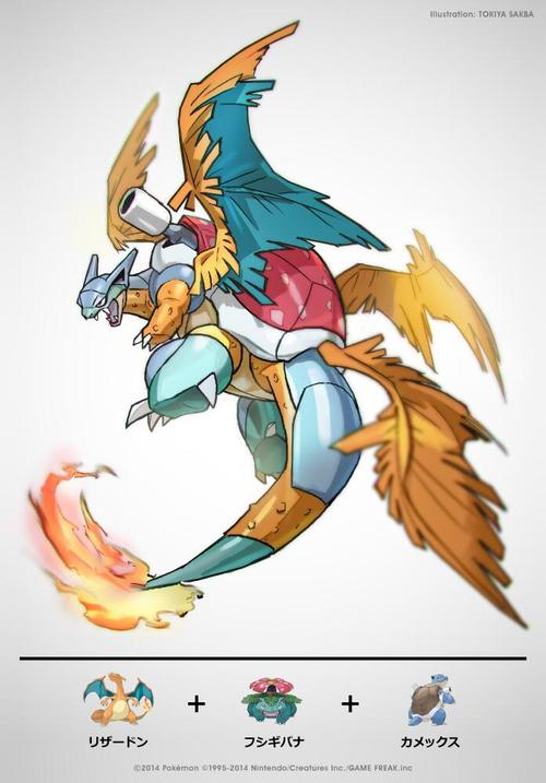 This fusion features the three Kanto starters as one powerful flying monster.