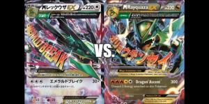 Ray-battle-tcgjump