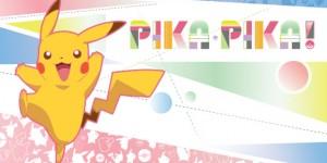 Pikachushope