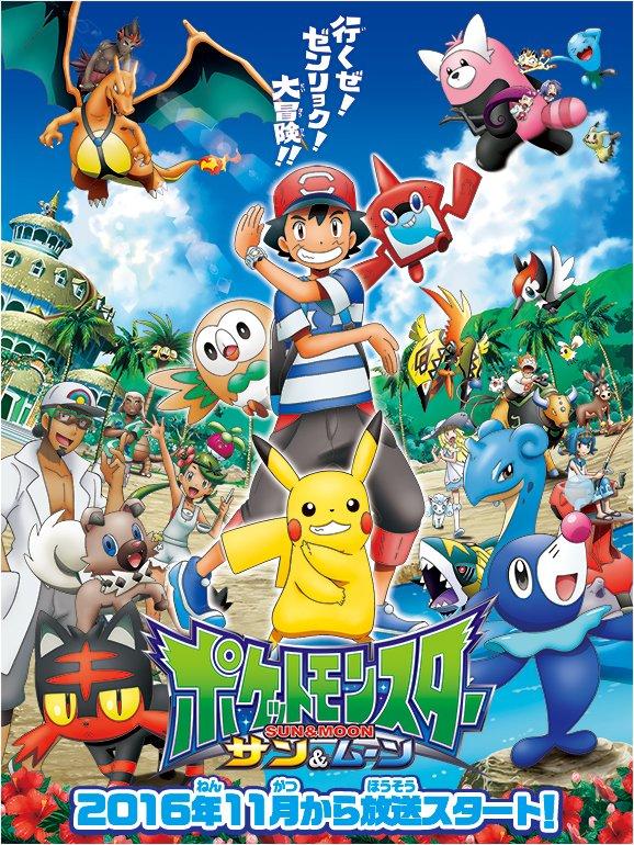 Pokemon SUNMOON