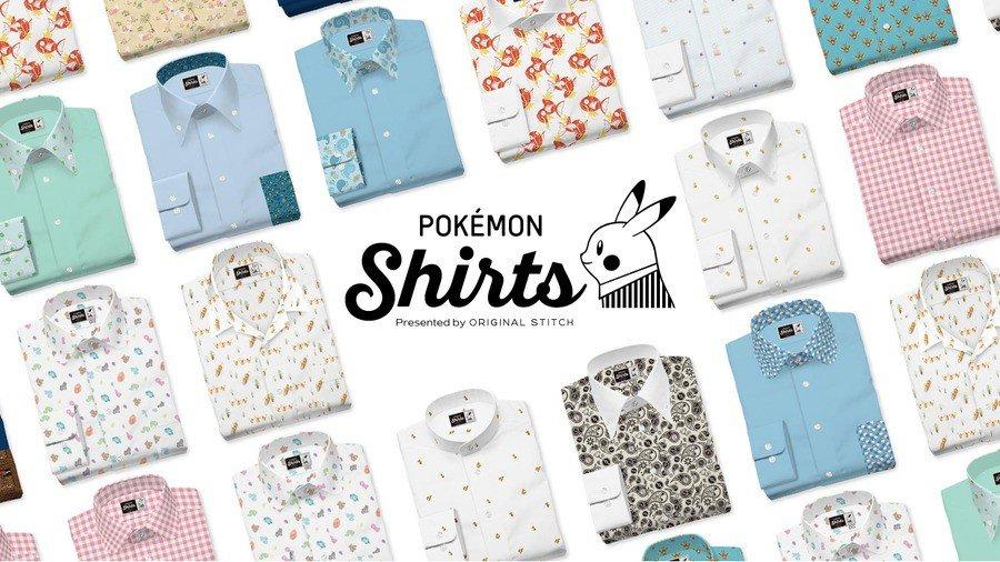Pokemon Shirtss
