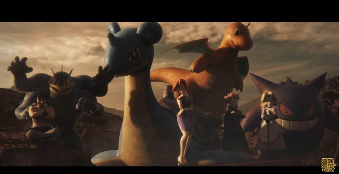 Pokemon Masters EX Trailer